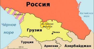 Опрос в Абхазии: 45.2% за сохранение независимости; 27% за вхождения в состав России