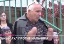 Адвокат: «Мы наблюдаем в деле Иритова корпоративную солидарность представителей власти»