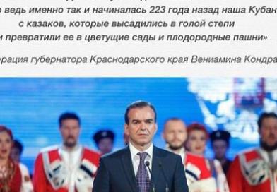 Проблемы черкесов в Краснодарском крае  связаны  с общей кавказофобией – Алий Шартан