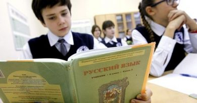 Жители Кабардино-Балкарии могут получить единовременное пособие от Детского фонда КБР