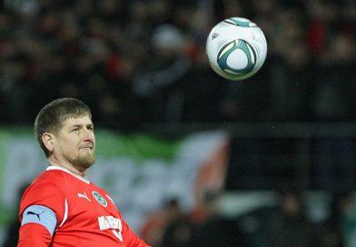 Чемпионат мира по футболу: чеченцев попросили сидеть дома?
