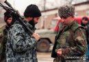 Чечня: незабытая война
