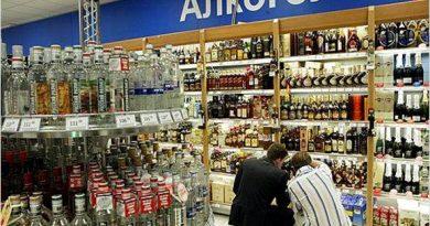 Кадыров и его алкогольный бизнес