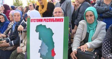 Митинг в Ингушетии: от Евкурова до Пригородного района