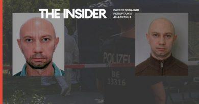 Второй россиянин, причастный к убийству чеченского полевого командира в Берлине, —бывший спецназовец ФСБ ?
