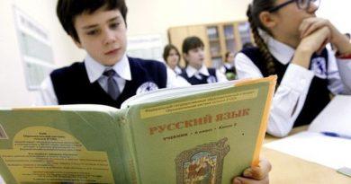 СРОЧНО: Детям в возрасте от 3 до 7 лет выплатят по 6 тыс. 853 рублей