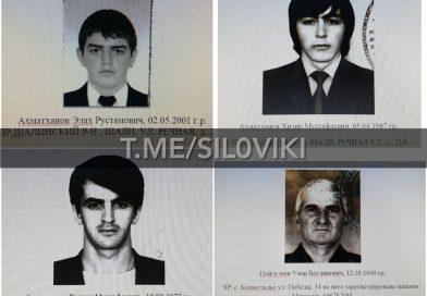 Терроризм в Чечне ушел в школы?