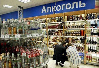 6,5 миллионов литров пива не выпито чехами из-за короновируса