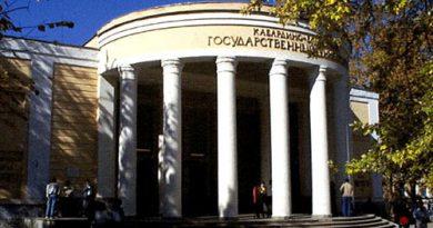 СГИ бойкотировал выборы ректора КБГУ